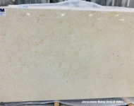 Jerusalem Bone 2cm 2864